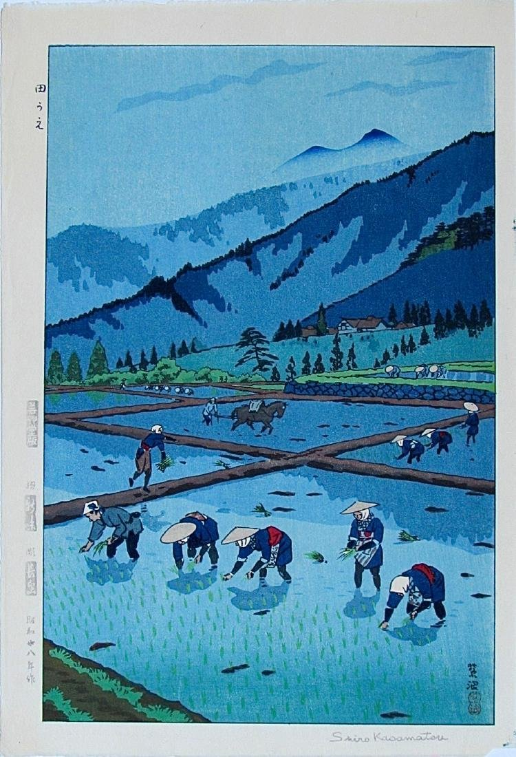 Shiro Kasamatsu Woodblock Rice Planting
