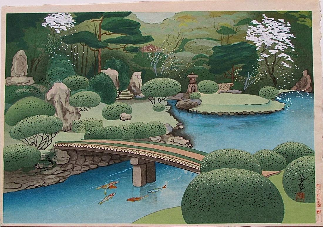 Bakufu Ohno Woodblock Kurodani Gardens