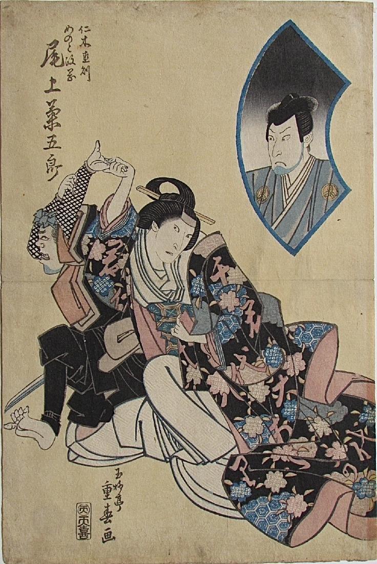 Shigeharu Woodblock Onoe Kikugoro Ill