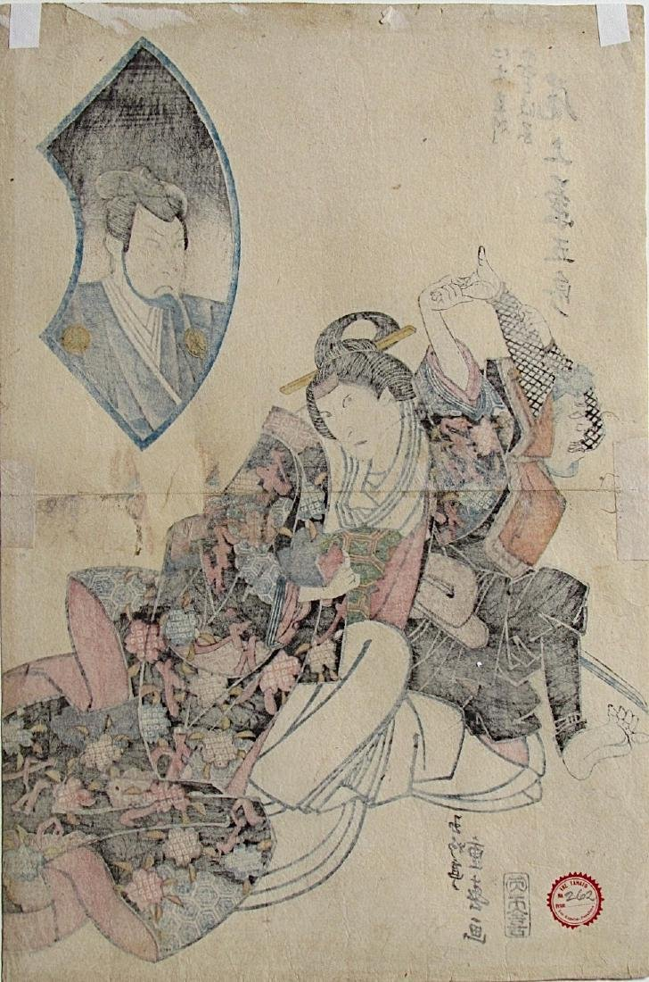 Shigeharu Woodblock Onoe Kikugoro Ill - 2