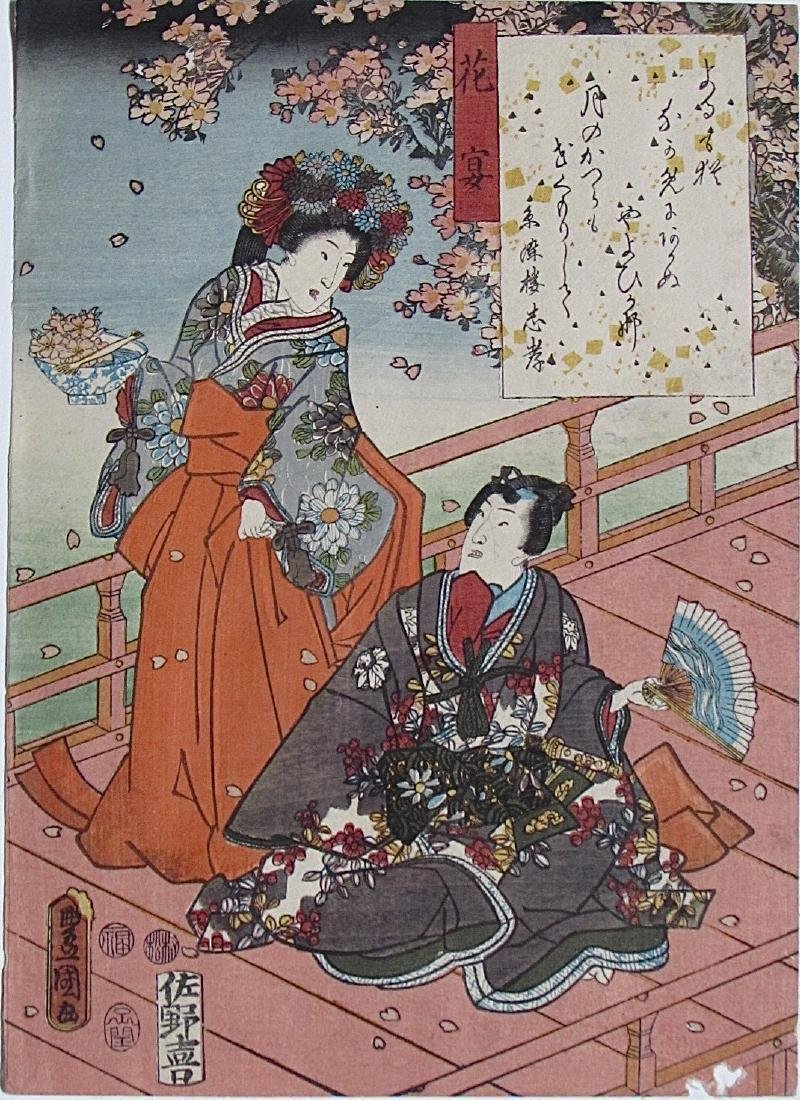 Utagawa Kunisada Woodblock Genji Ch 8, Chuban
