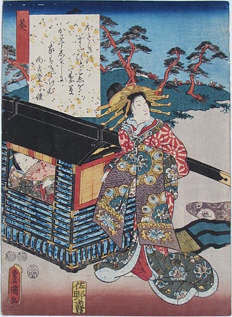 Utagawa Kunisada Woodblock Genji Ch. 9, Chuban