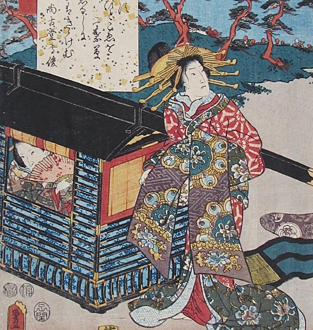 Utagawa Kunisada Woodblock Genji Ch. 9, Chuban - 2