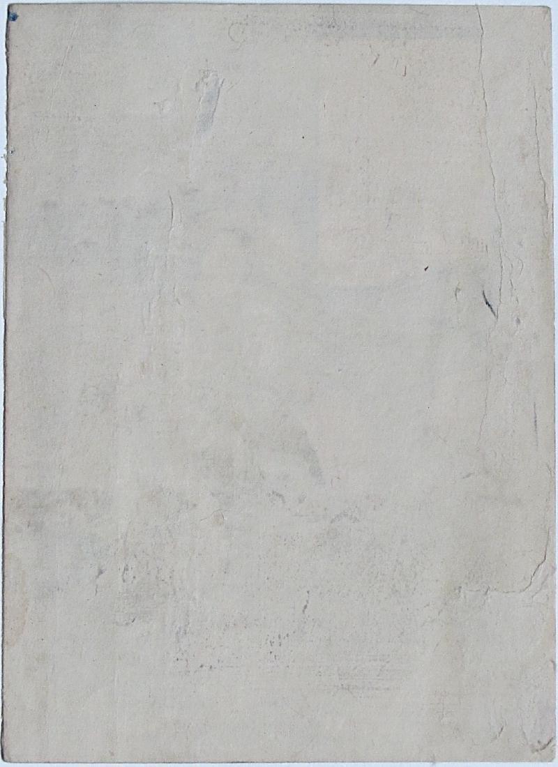 Utagawa Kunisada Woodblock Genji Ch. 9, Chuban - 3