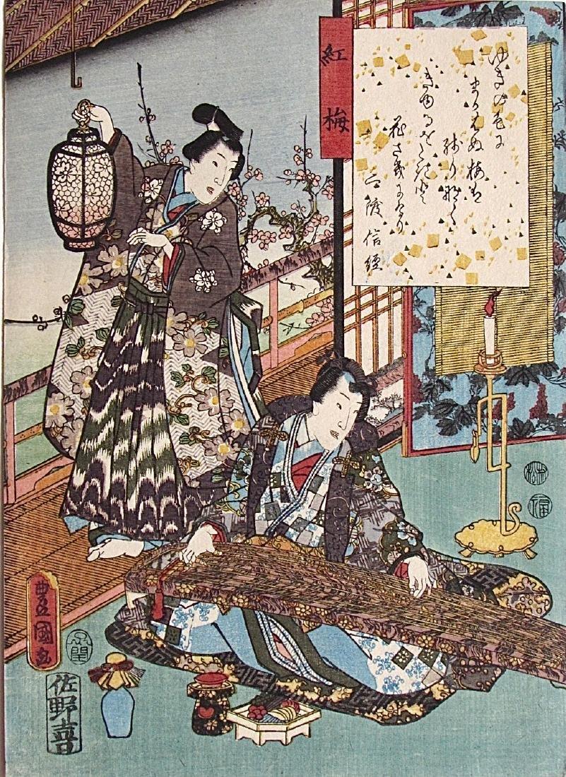 Utagawa Kunisada Woodblock Genji Ch. 43, Chuban
