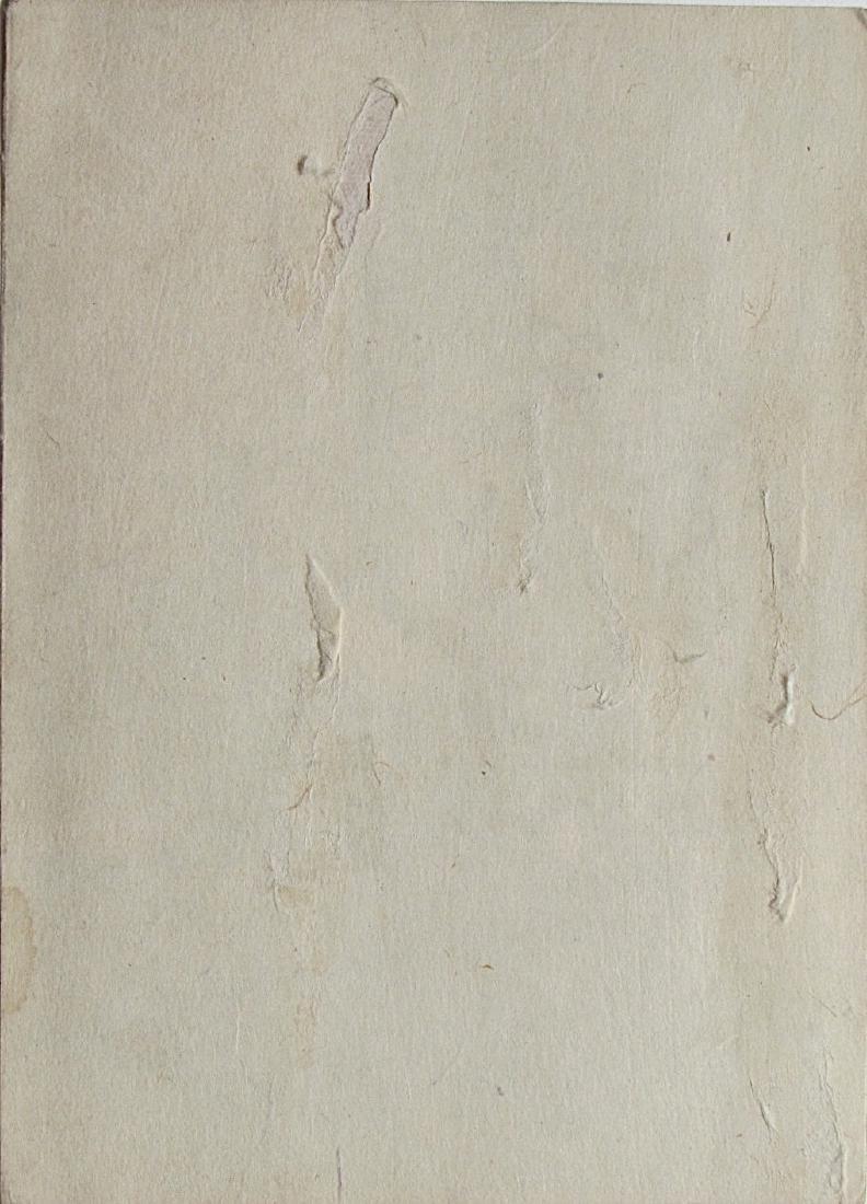 Utagawa Kunisada Woodblock Genji Ch. 43, Chuban - 2