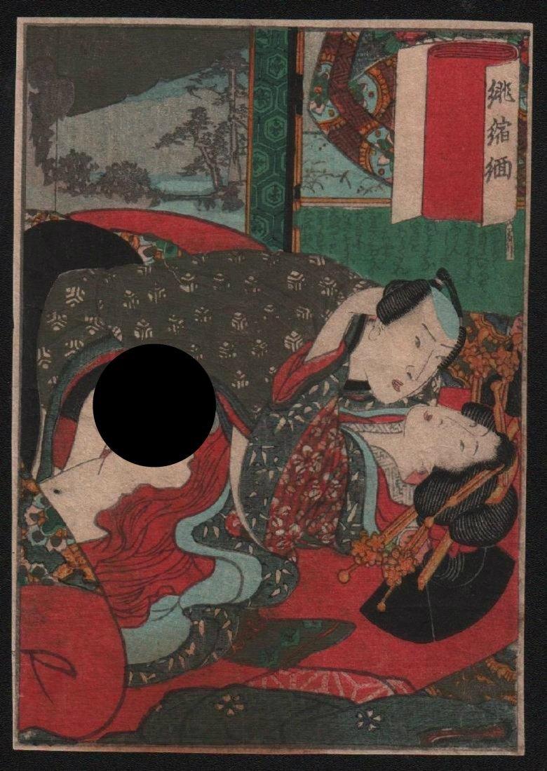 Utagawa School Woodblock Shunga Erotic Couple