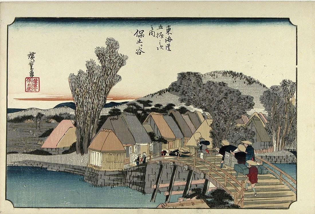 Ando Hiroshige Woodblock Tokaido station #4: Hodogaya