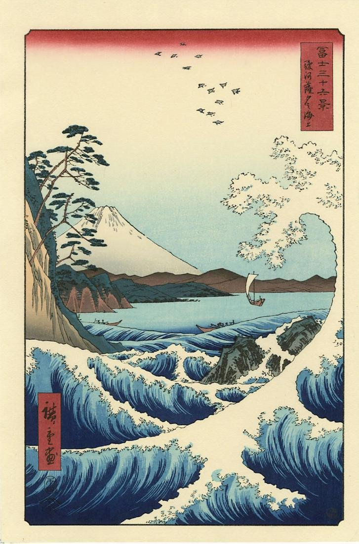 Ando Hiroshige Woodblock Satta Coast in Suruga Province