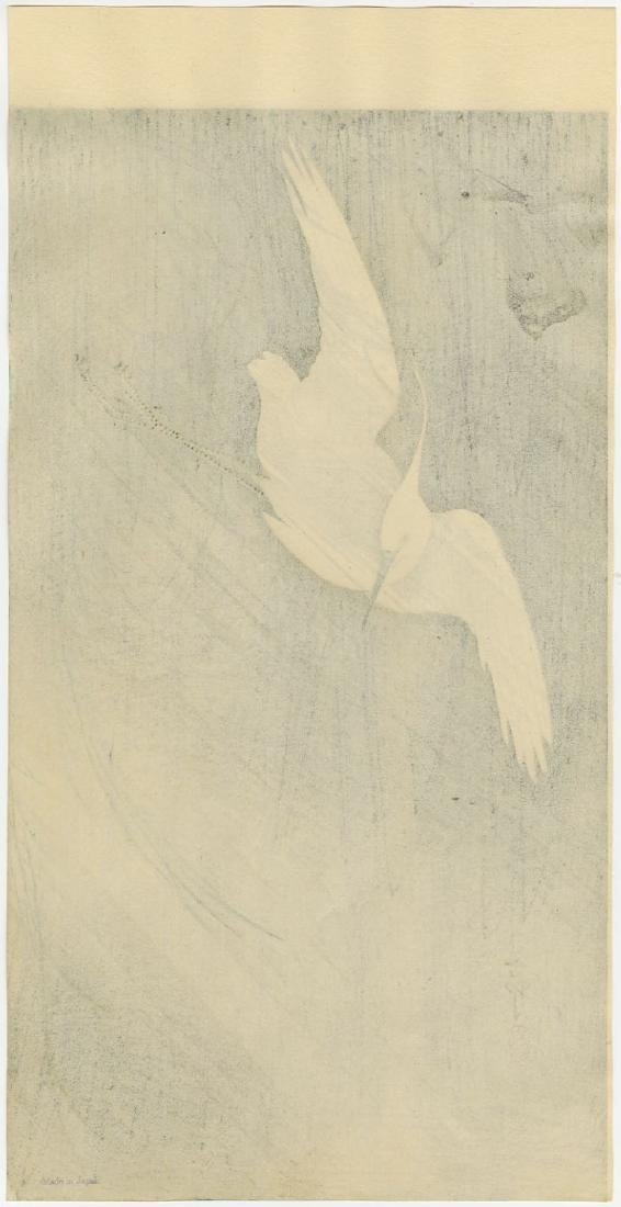 Ohara Koson Woodblock Egret Flying Willow in a Storm - 2