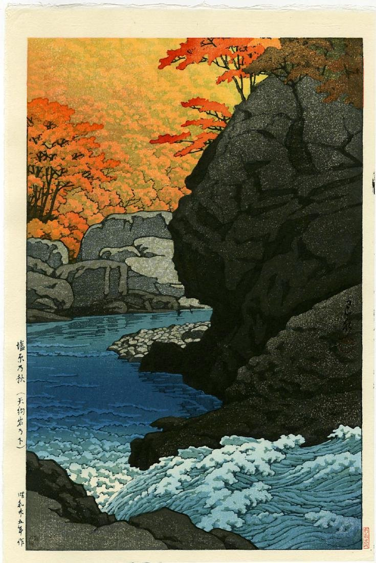 Kawase Hasui Woodblock Tengu Rock, Shiobara