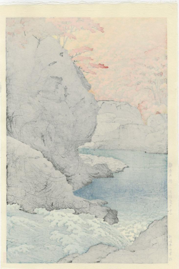 Kawase Hasui Woodblock Tengu Rock, Shiobara - 2