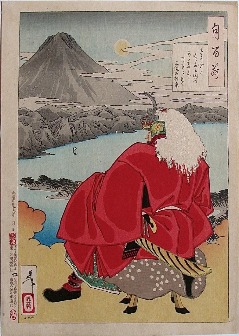 Tsukioka Yoshitoshi Woodblock Moon Series