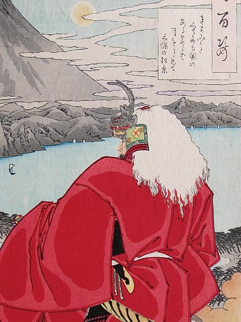 Tsukioka Yoshitoshi Woodblock Moon Series - 2