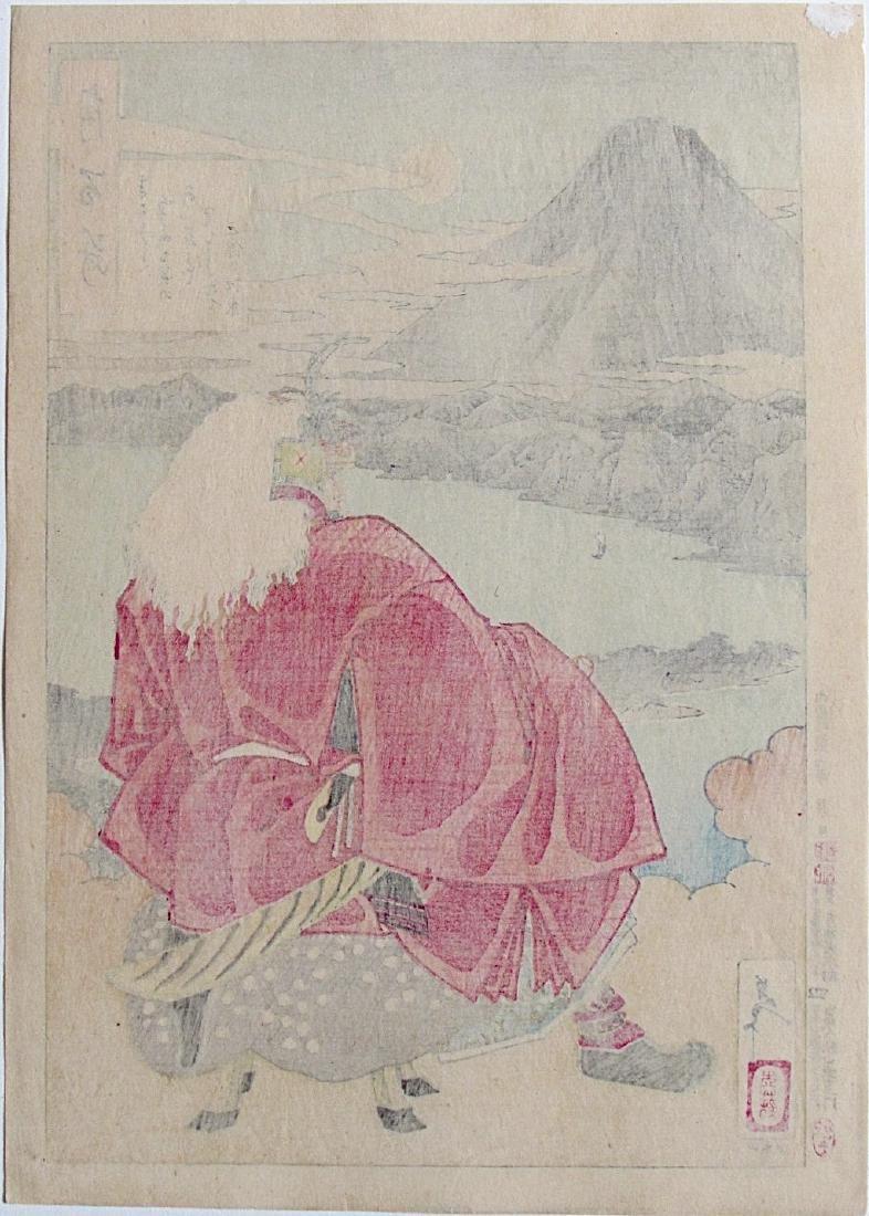 Tsukioka Yoshitoshi Woodblock Moon Series - 3