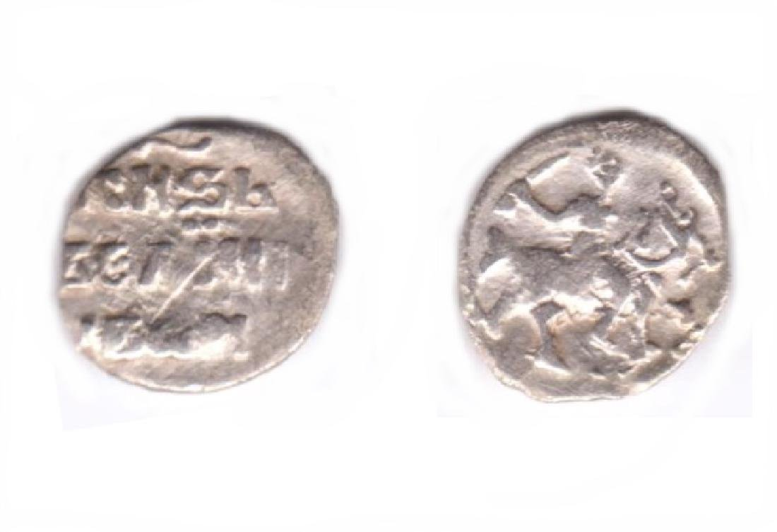 Moscow. Ivan IV. 1533-84. Silver Denga Coin