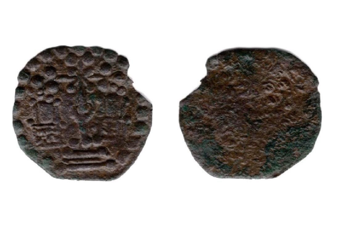 Tmutarakan Copper Coin 988-1035