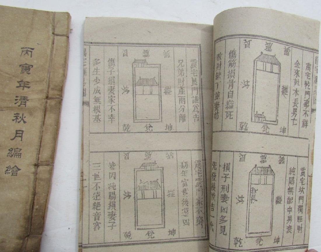 2 Vintage Chinese Books - 2
