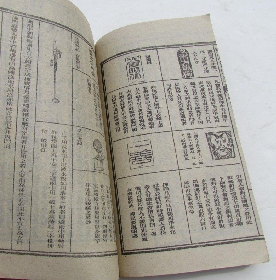 2 Vintage Chinese Books - 3