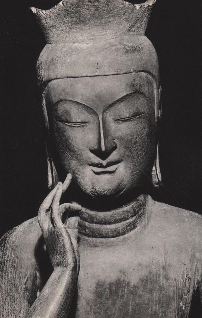 KEN DOMON - Statue