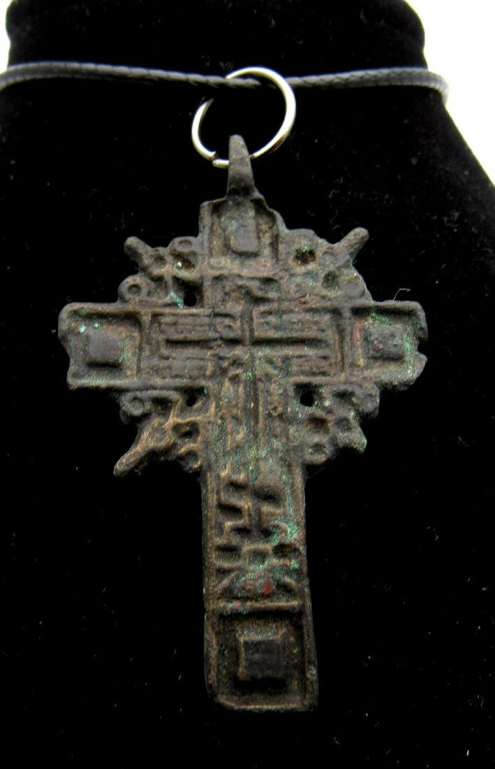Late Medieval Bronze Radiate Cross Pendant