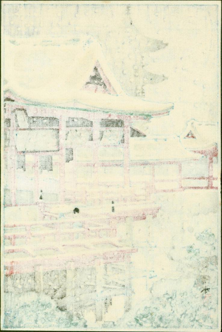 Tsuchiya Koitsu Pre-war first edition Woodblock Kyoto - 2