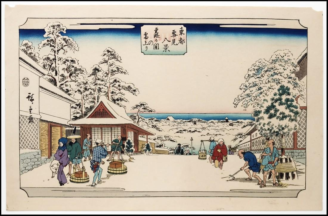 Ando Hiroshige Woodblock After the Snow at Kasumigaseki