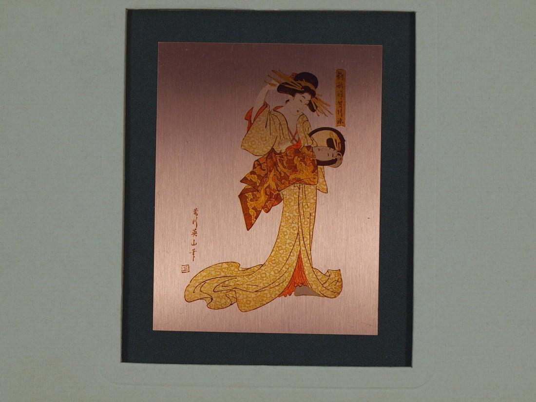 Kikukawa Eizan Copper Print Courtesan - 2