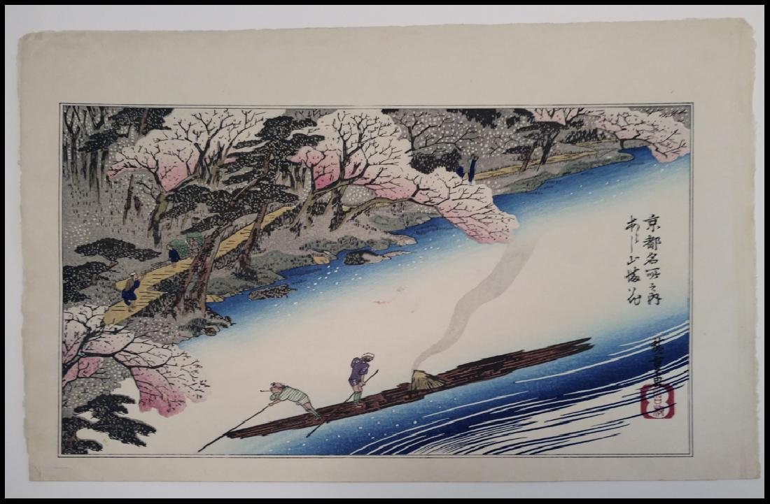 Ando Hiroshige Woodblock Arashiyama in Full Bloom