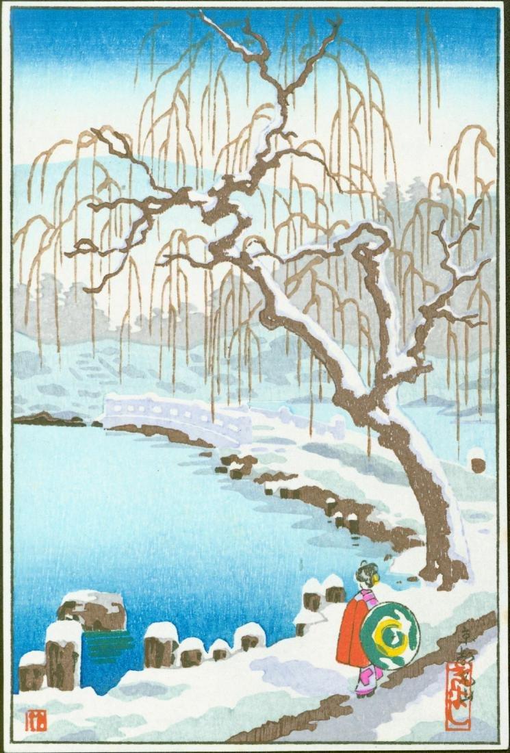 Tsuchiya Koitsu Pre-war first edition Woodblock Kyoto