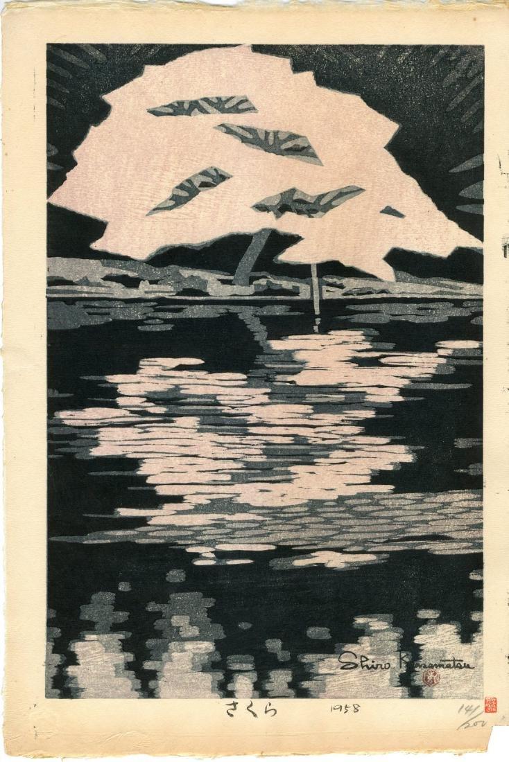 Shiro Kasamatsu First Edition Woodblock Cherry Blossoms