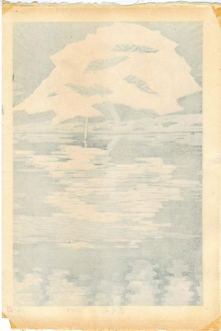 Shiro Kasamatsu First Edition Woodblock Cherry Blossoms - 2