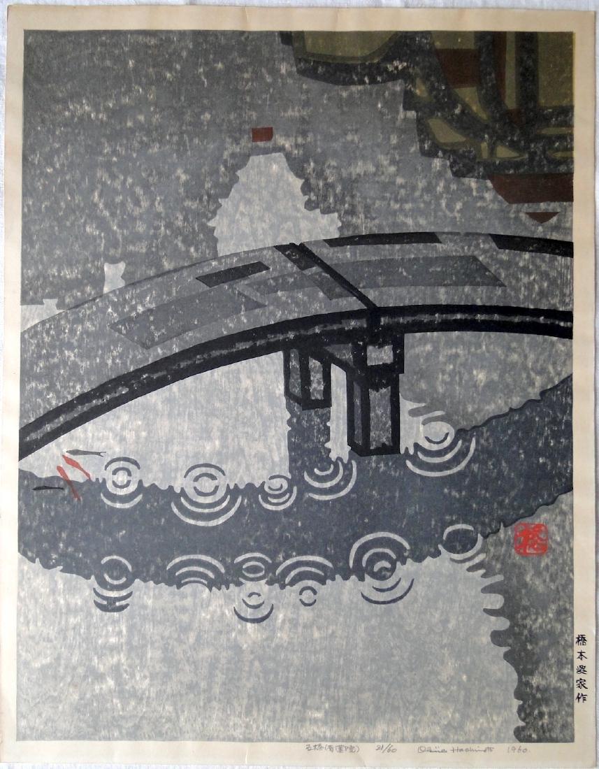 Hashimoto Okiie Woodblock Stone Bridge
