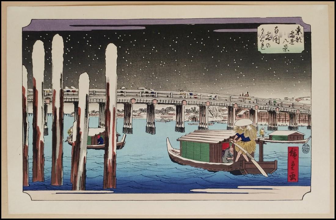 Ando Hiroshige Woodblock Ryogoku