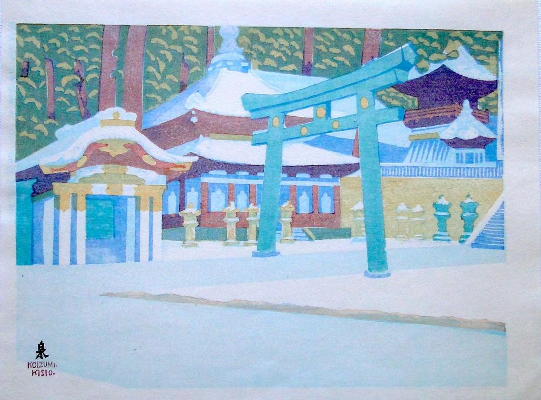 Koizumi Woodblock Nikko Shrine