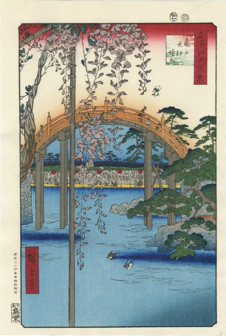 Ando Hiroshige Woodblock Inside Kameido Tenjin Shrine