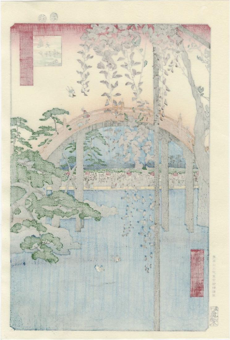 Ando Hiroshige Woodblock Inside Kameido Tenjin Shrine - 2