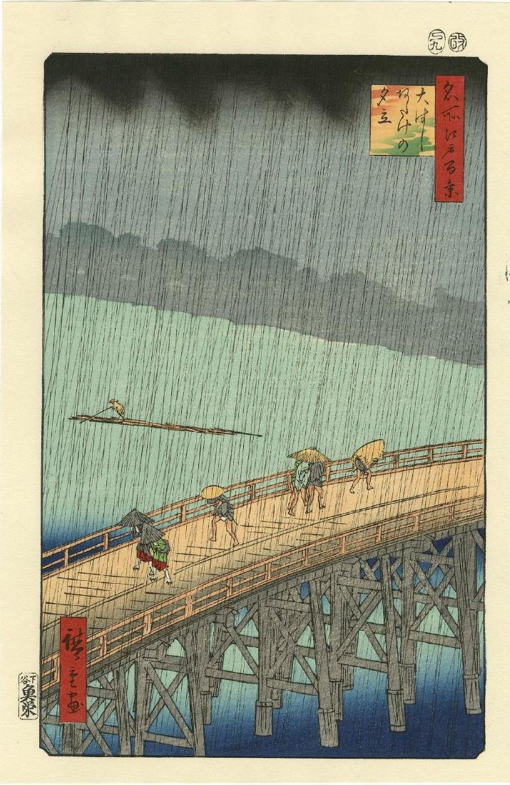 Ando Hiroshige Woodblock Sudden Shower Ohashi Bridge