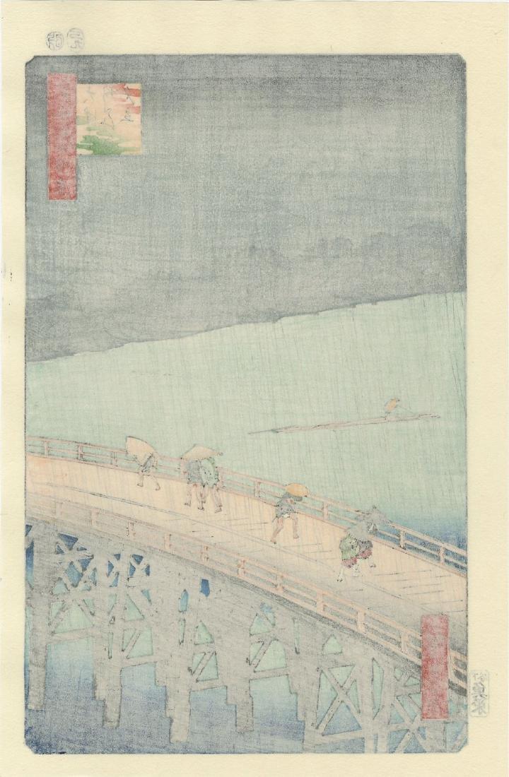Ando Hiroshige Woodblock Sudden Shower Ohashi Bridge - 2