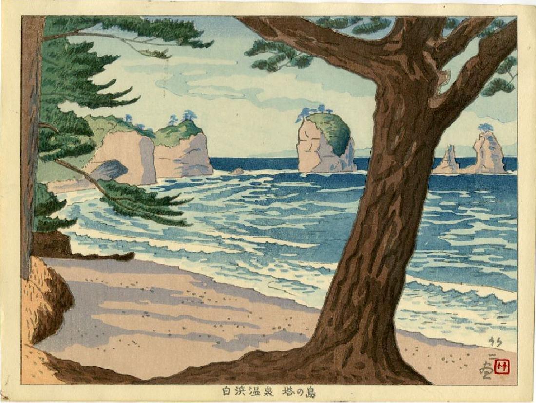 Asano Takeji First Edition Woodblock Hot Spring