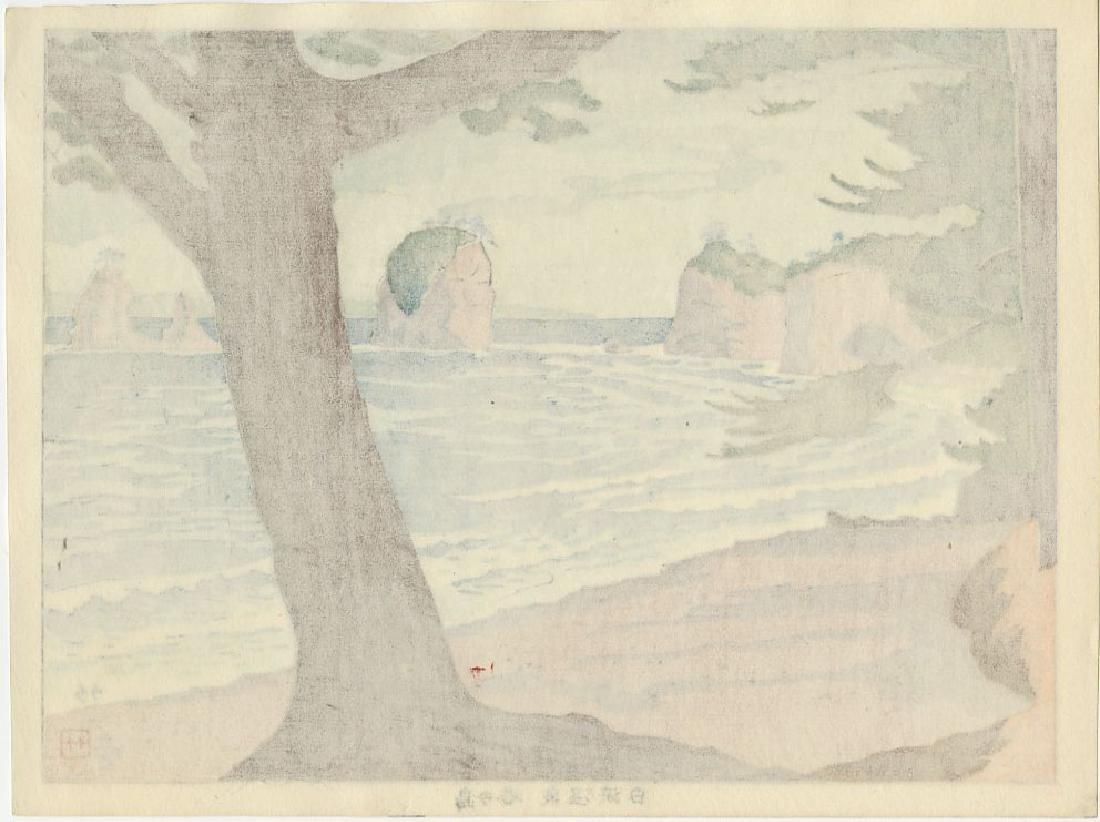 Asano Takeji First Edition Woodblock Hot Spring - 2