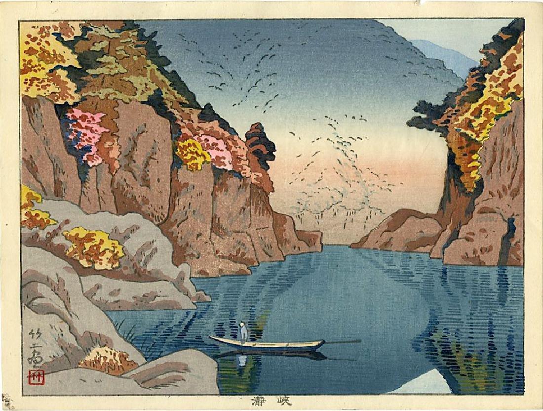 Asano Takeji First Edition Woodblock Quiet Gorge