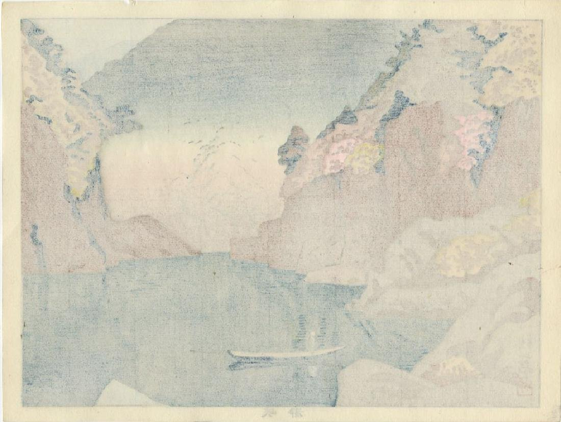 Asano Takeji First Edition Woodblock Quiet Gorge - 2