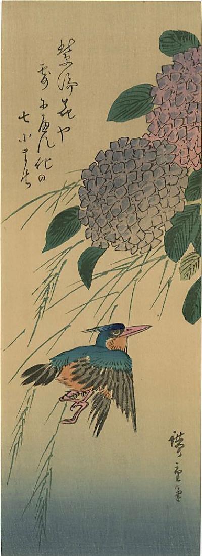Ando Hiroshige Woodblock Kingfisher and Hydrangea
