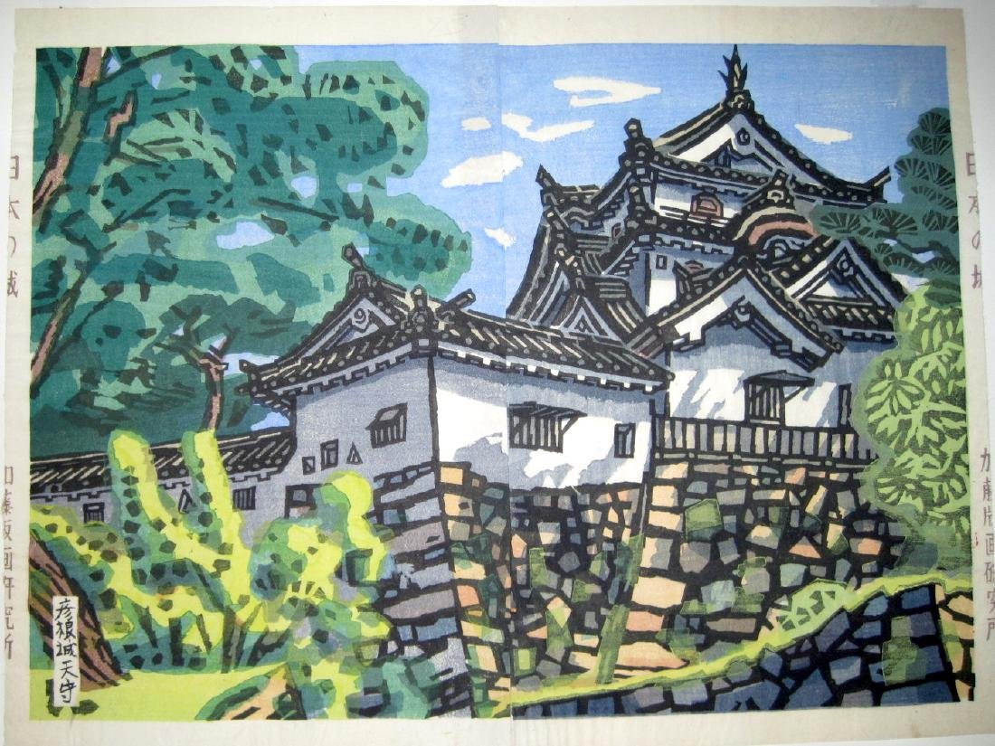 Hashimoto Okiie Woodblock Hikone Castle