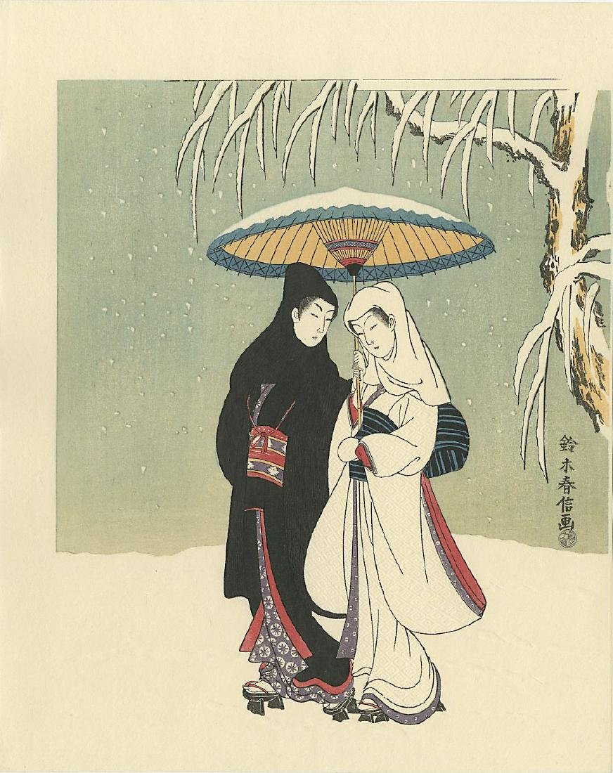 Harunobu Suzuki Woodblock The Heron Maiden & Her Lover