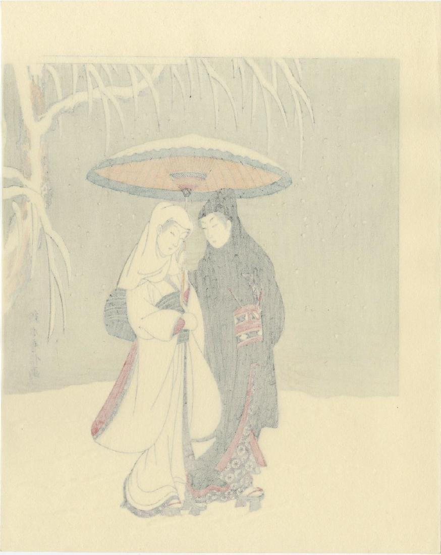 Harunobu Suzuki Woodblock The Heron Maiden & Her Lover - 2