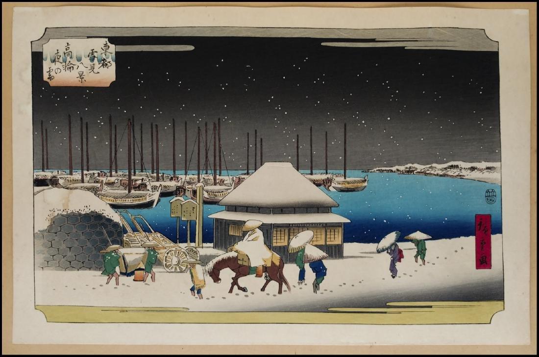 Ando Hiroshige Woodblock Tanakawa