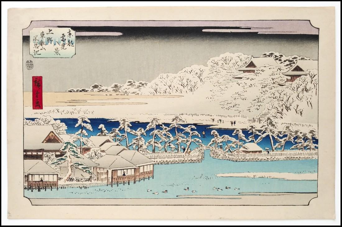 Ando Hiroshige Woodblock Ueno Toezan Shinobazu Pond