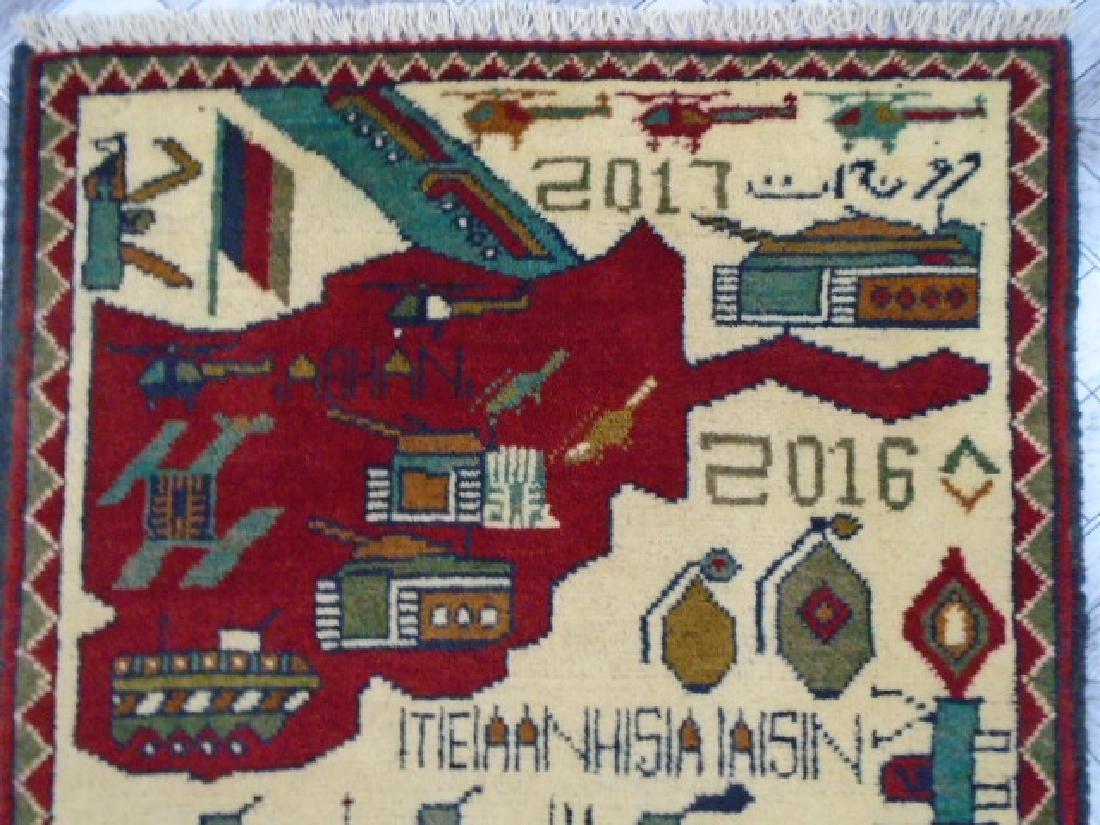 Two Afghan War Rug 2.7x2 / 2.5x1.11 - 6